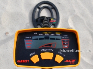 Garrett ACE 150 цена