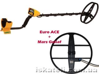 Garrett Euro ACE + Mars Goliaf