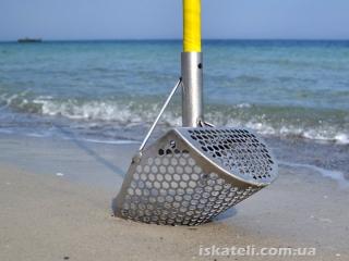 Скуп для пляжа