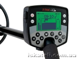 Minelab E-Trac Standard