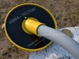 Vibra-Tector 740 цена
