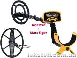 Garrett ACE 250 + Mars Tiger