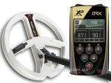 XP ORX 22.5 HF цена