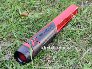 XP MI-6