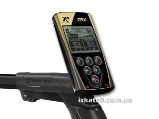 XP ORX 22.5 HF купить